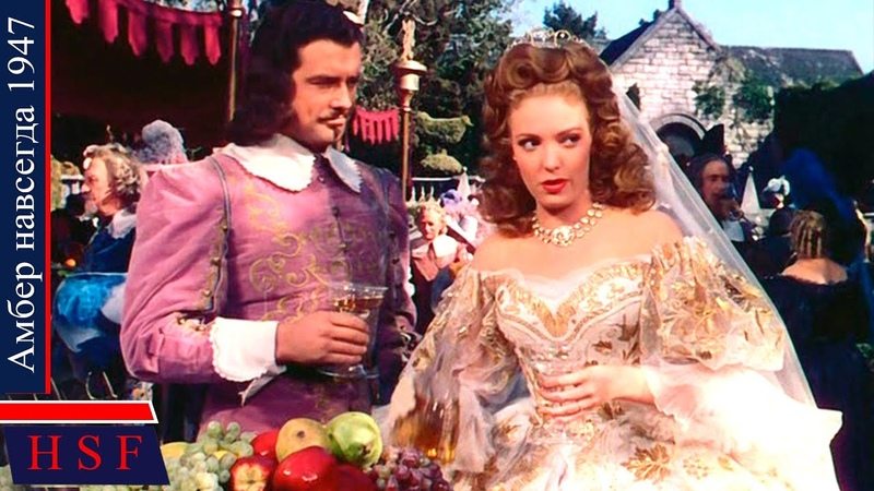 Искательница любовных приключений Короля Aмбep Haвceгда Захватывающие исторические фильмы