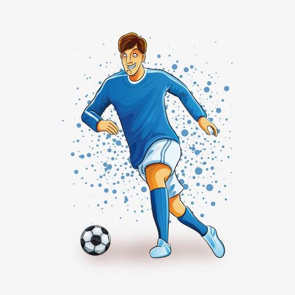 Футболист картинки рисованные