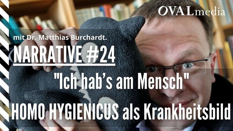 Narrative 24 Ich hab's am Mensch - HOMO HYGIENICUS als Krankheitsbild