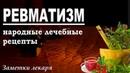 KhimkiQuiz 12.07.19 Вопрос№46 Электрического сома, живущего в северной Африке, местные используют и в народной медицине. Считается, что особенно хорошо сомяра помогает при ЭТОЙ болезни.