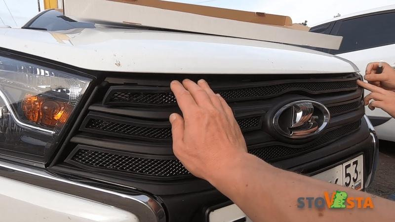 Полезные аксессуары для Lada Защита радиатора водостоки фильтр сетка для Vesta XRay Granta