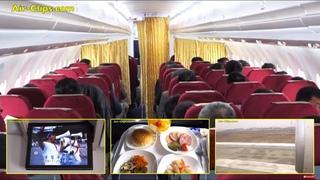 Air Koryo Antonov 148 - flying North Korea's Airline to Pyongyang [AirClips]