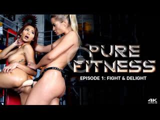 Cherry Kiss+  Veronica Leal [секс, минет, порно, инцест, анал]