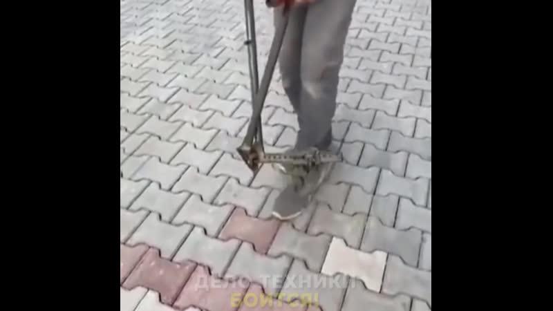 Дело техники
