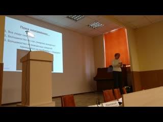 Лекция по СЛР на конференции в ВМА им. Кирова