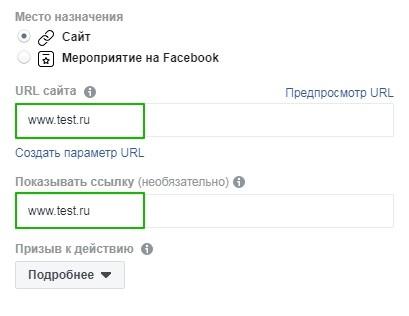 Как арбитражить в Facebook?, изображение №9