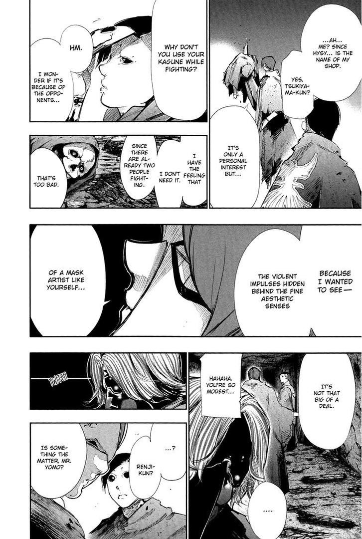 Tokyo Ghoul, Vol.8 Chapter 74 Indomitable, image #12