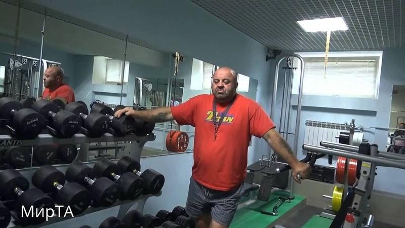 MOSCOW Athletic facilities Axon МОСКВА Атлетический зал АКСОН