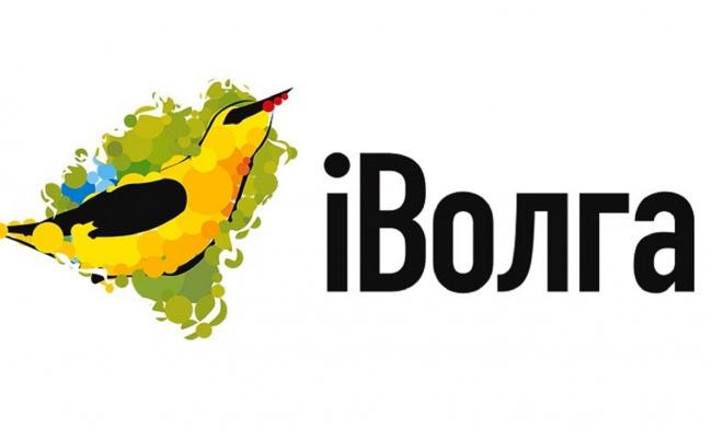 Летний молодежный форум «iВолга» пройдет в дистанционном формате