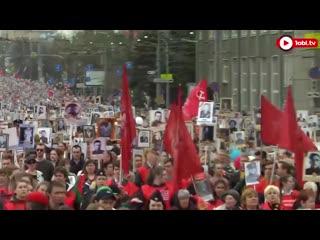 Шествие «Бессмертного полка» в Челябинске