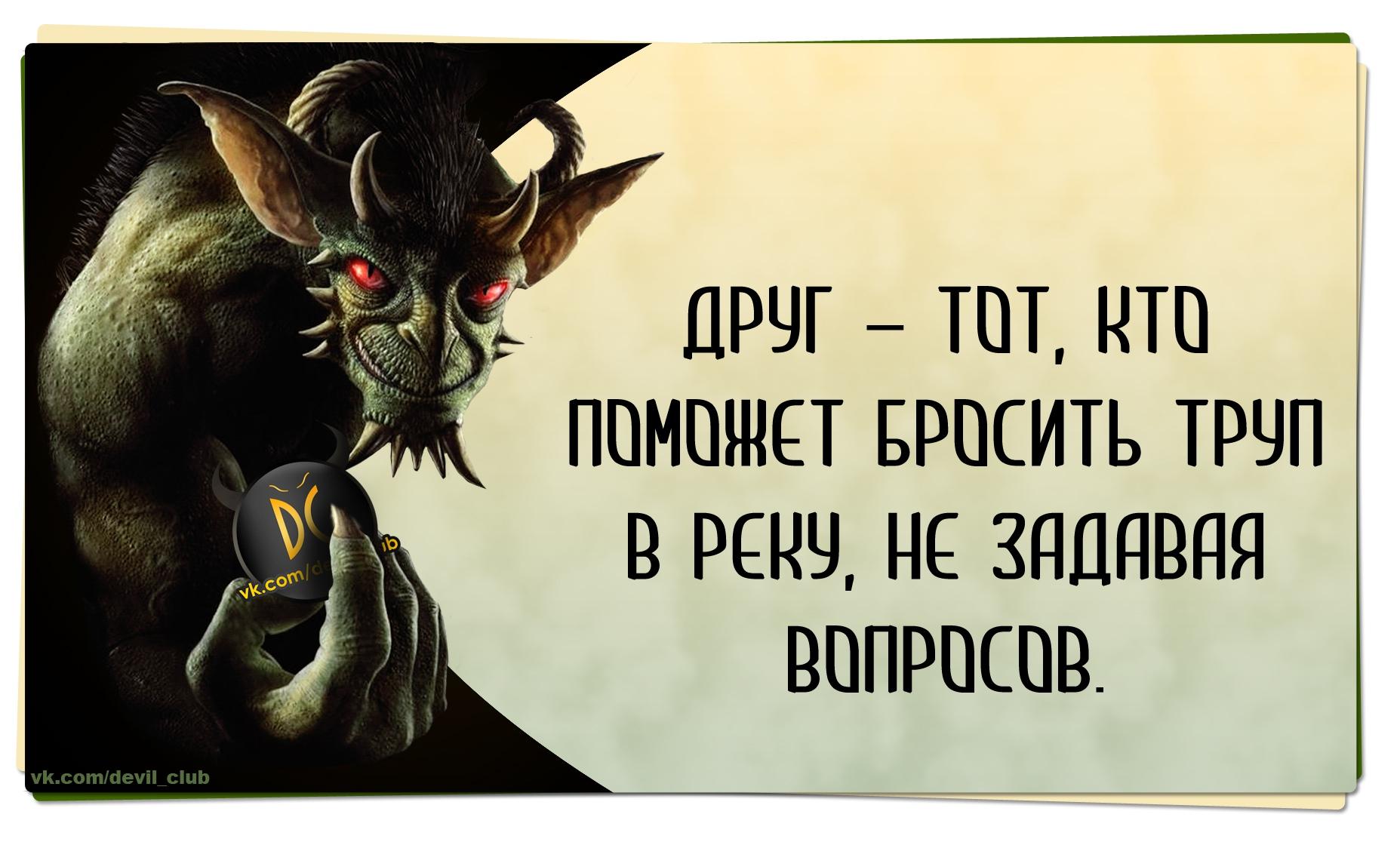bFzRd4DinvQ.jpg