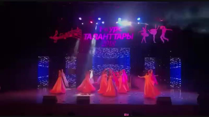 """Ballet """"Bakhyt"""""""