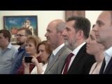 Сербские дни в Черноземье - 2018