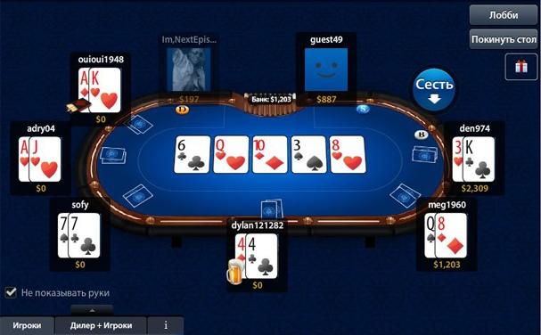 Вк покер онлайн игровые автоматы мери крисмас