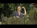 ❤ Мелодрамы про деревню и любовь ➠ Раз, два! Люблю тебя! 2013 ❤ Русские односерийные мелодрамы ❣❣❣