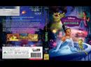 Принцесса и лягушка - ТВ ролик (2009)