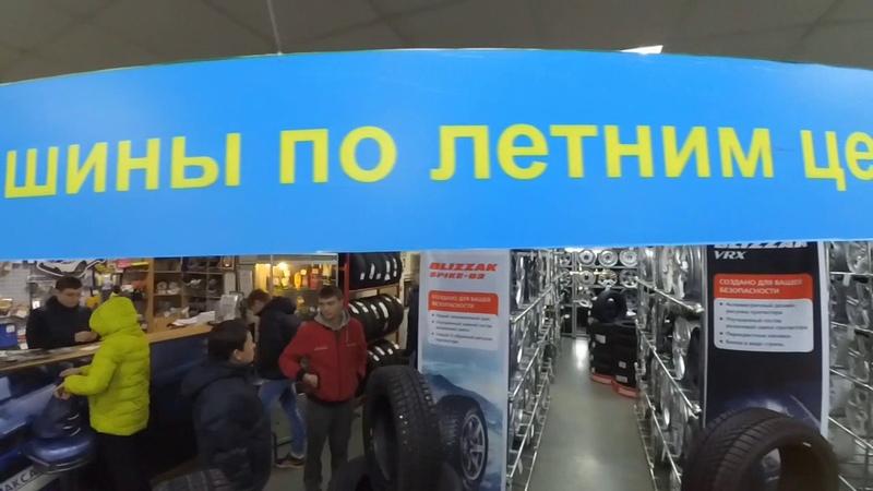 Колеса Даром Балаково. Зимние акции и скидки.