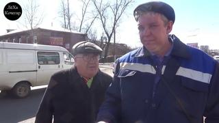"""Дед Бывший Сотрудник ГРУ о Путине """"Вся Его Биография Ложь!"""""""