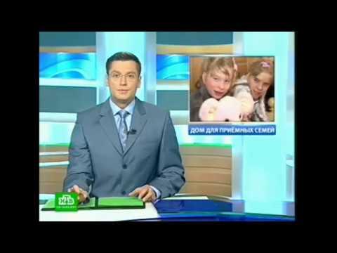 Репортаж НТВ о центре Умиление, 10 февраля 2013 года.