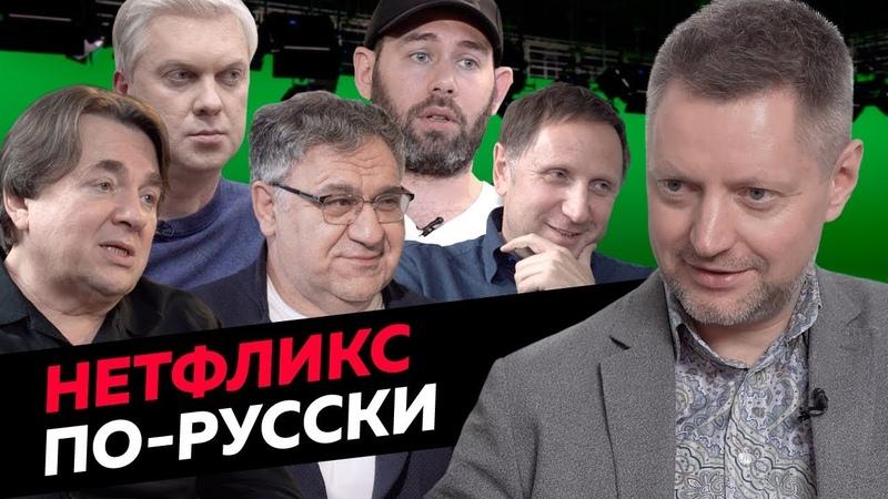 Короли сериалов Эрнст Акопов Тодоровский Муругов Слепаков и другие Редакция