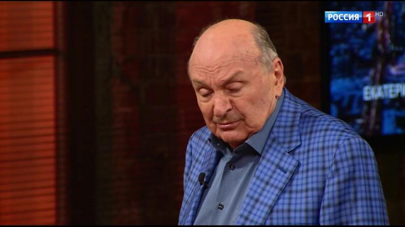 Михаил Жванецкий - Дежурный по стране. 12.11.2017