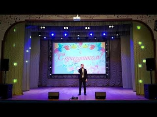 Евгений Живодров (Evgen Dia) - Самая любимая в мире женщина (cover из репертуара Виктора Дорина)