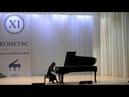 XI Конкурс юных пианистов имени Т П Николаевой 2 ой тур