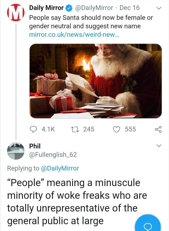 Санта уже не тот