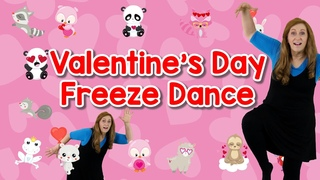 Valentine's Day FREEZE DANCE ❤ Freeze Dance Song ❤Brain Break Activity❤Action Song❤ Sing Play Create