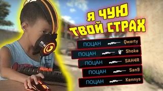 Лютые приколы в играх   WDF 174   МЕМАСЫ!!!