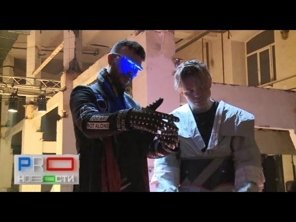 Эксклюзив МУЗ ТВ как прошли съемки клипа Элджея и Don Diablo