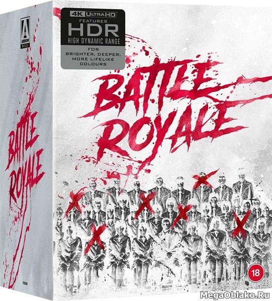 Королевская битва / Batoru rowaiaru (2000) | UltraHD 4K 2160p + Dolby Vision