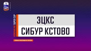 ", ХК ""ЗЦКС"" - ХК ""СИБУР КСТОВО"" (2 ЛИГА М.К., (0-1) до двух побед)"