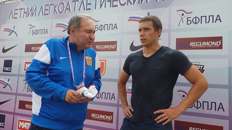 Ильфат Садеев победитель Мемориала Знаменских в беге на 200 м 21 23