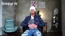 Свами ДАШИ Победитель Битвы Экстрасенсов 17 сезон Большое интервью ВОКРУГ Т
