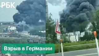 Мощный взрыв на химзаводе в Германии, есть пострадавшие. Первые кадры из Леверкузене