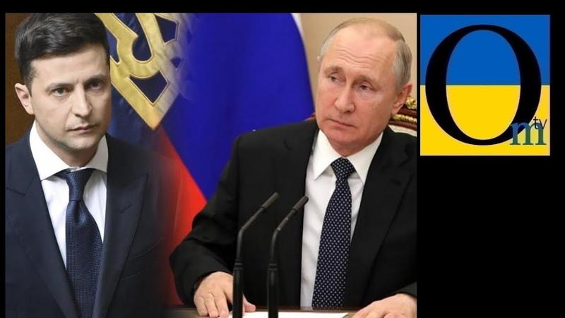 Київ може переграти Кремль Отримав паспорт РФ не маєш права голосу