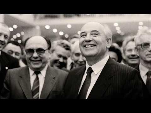 юридические доказательства существования СССР Должность президента Горбачева незаконна