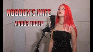 Julia Ivanova - Nobody's Wife (Anouk cover)