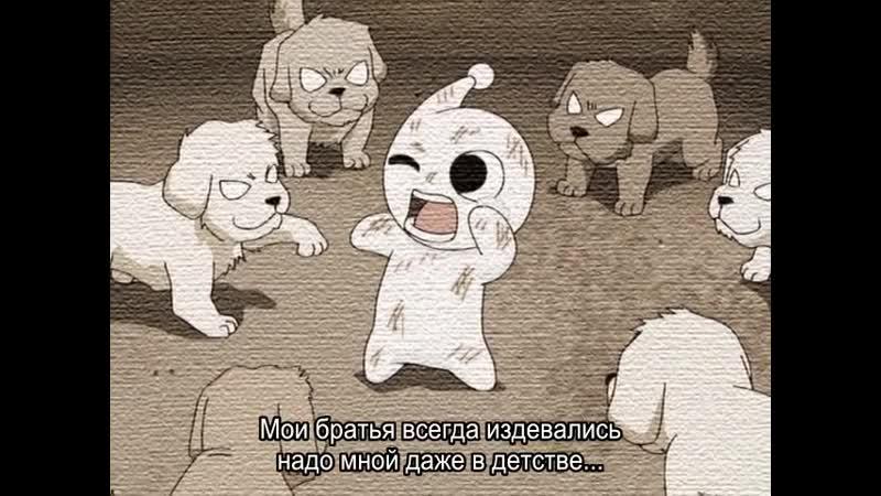 EP26 Бобобо бо Бо бобо Bobobo bo Bo bobo 2003 русские субтитры 26 серия