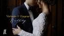 Виктория Евгений - Wedding