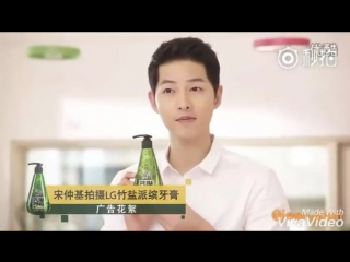 Song Joongki - LG Bamboo Salt Cf BTS part3