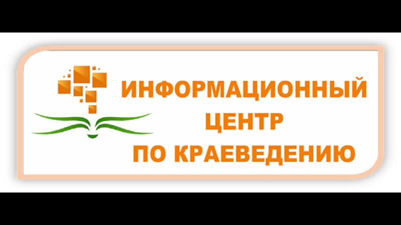 Борис Богатков Добровольцы Читает Скапцова Ольга