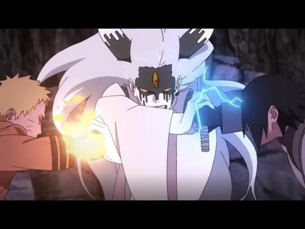 Наруто и Саске против Момошики Ооцуцуки
