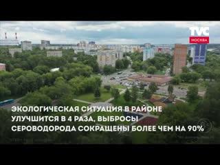 Новый комплекс переработки нефти в Москве