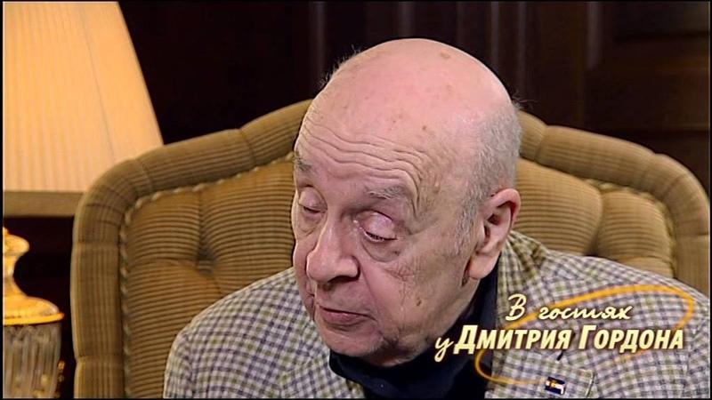 Леонид Броневой В гостях у Дмитрия Гордона 1 3 2012