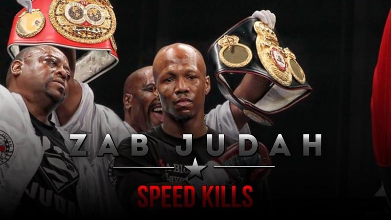 Zab Judah - SPEED KILLS |Highlights|Training|
