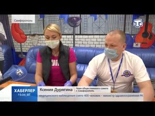 """Репортаж телеканала """"Миллет""""  Акция #МыВместе"""