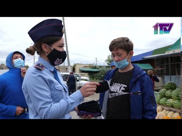 20 08 20 СҚО полицейлері қайырымдылық пен есірткіге қарсы үгіт насихат жұмыстарын біріктірді
