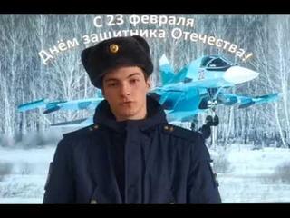 Данил Фоменко, г. Челябинск